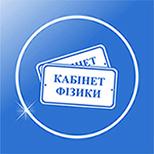 Таблички для администраций, ОТГ