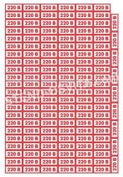 Наклейки 220В