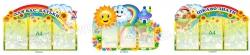 Комплект стендів для дитячого садку