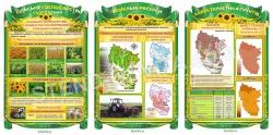 Комплект стендов по географии для Троицкого района
