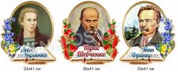 """Набір портретів письменників """"Барвінковий"""""""
