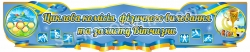 Циклова комісія фізичного виховання та захисту Вітчизни