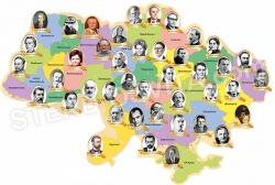 Літературна карта України