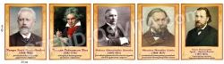 Портрети видатних музикантів, композиторів