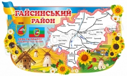 Карта району