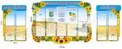 Комплект інформаційних стендів у сільську раду