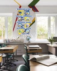 Декор у школу