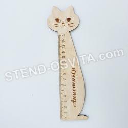 Іменна лінійка у формі кота