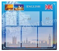 Стенд «English»