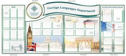 Стенд «Foreign Languages  Department»