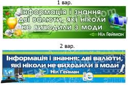 Вислів Н. Геймана