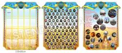 Комплект стендів «Світлій пам'яті загиблих»