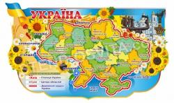 Уся Україна