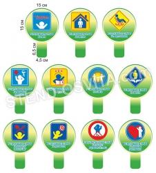 Комплект табличек с правами ребенка «Правові таблички»
