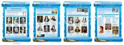 Комплект по мировой литературе на русском и украинском языках