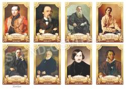 Стенды «Набор портретов русских писателей»