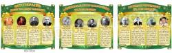 Оформлення музею лікарських трав Куп'янщини