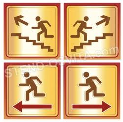 Табличка «Направления движения»
