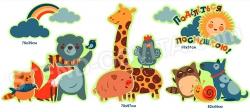 Комплект декорацій для дитячого садка «Поділіться посмішкою!»