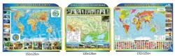 Набор карт для оформления кабинета географии