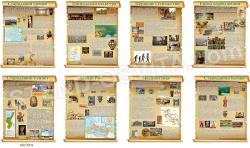 Комплект стендів з всесвітньої історії