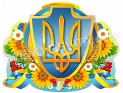 Герб України у квітах