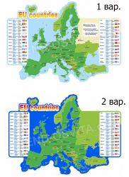 Карта Евросоюза на английском языке