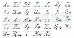 Український алфавіт прописними літерами на магнітному вінілі