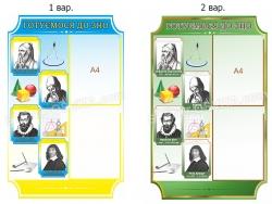 Подготовка к ЗНО по математике