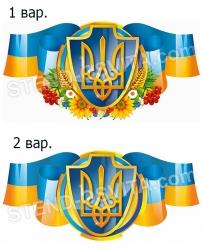 """""""Символика Украины """""""