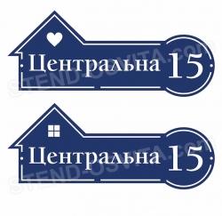 Адресная табличка на дом металлическая